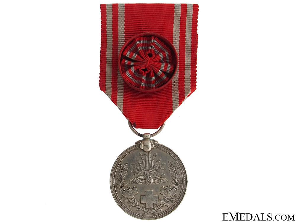 eMedals-Men's Red Cross Membership Medal