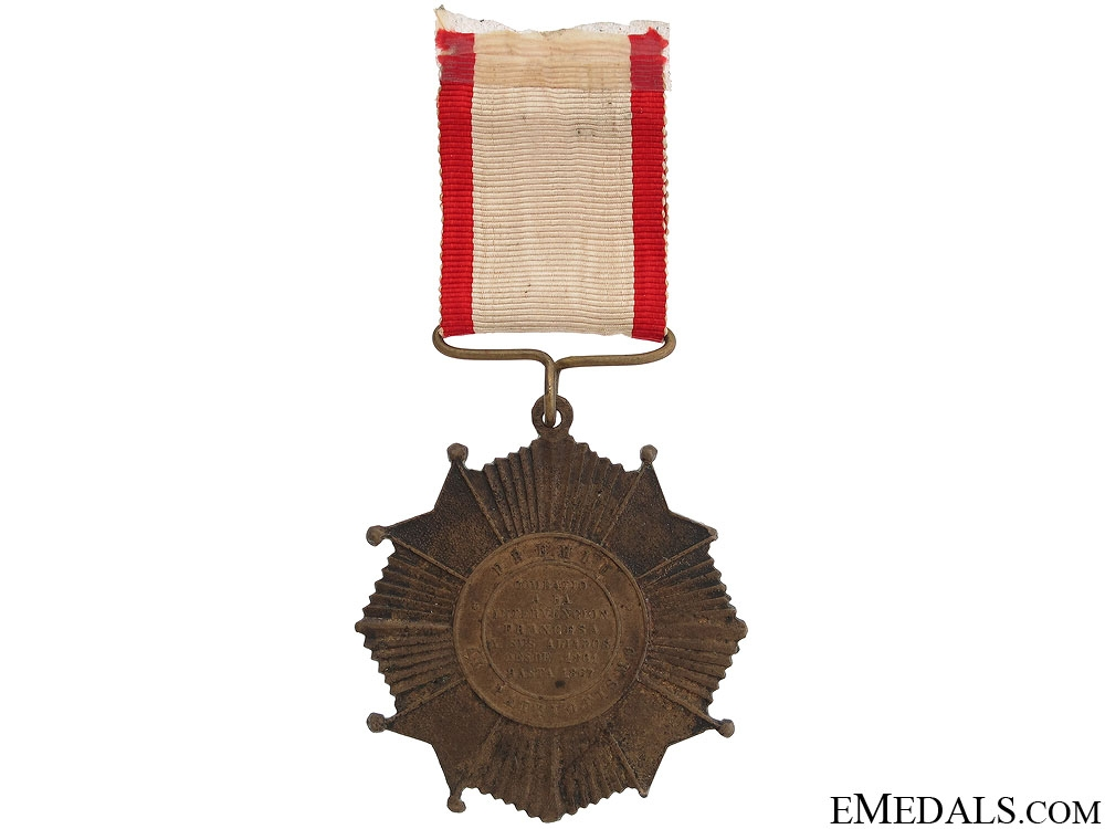 eMedals-Mexican Cross for French Intervention 1861-67
