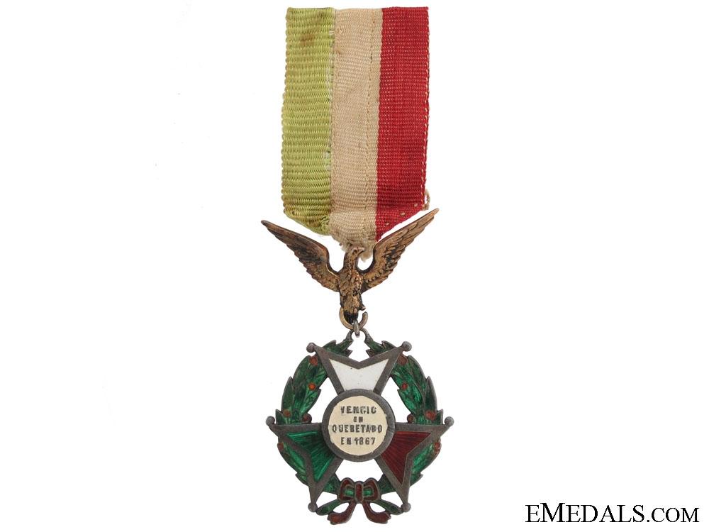 eMedals-Mexican Querétaro Cross 1867