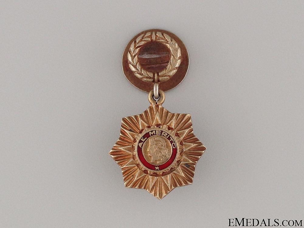 eMedals-Miniature Spanish Merit Order