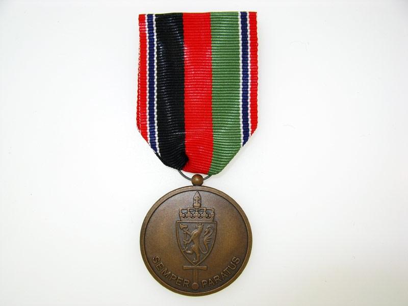 """eMedals-""""Semper Paratus"""" Medal"""