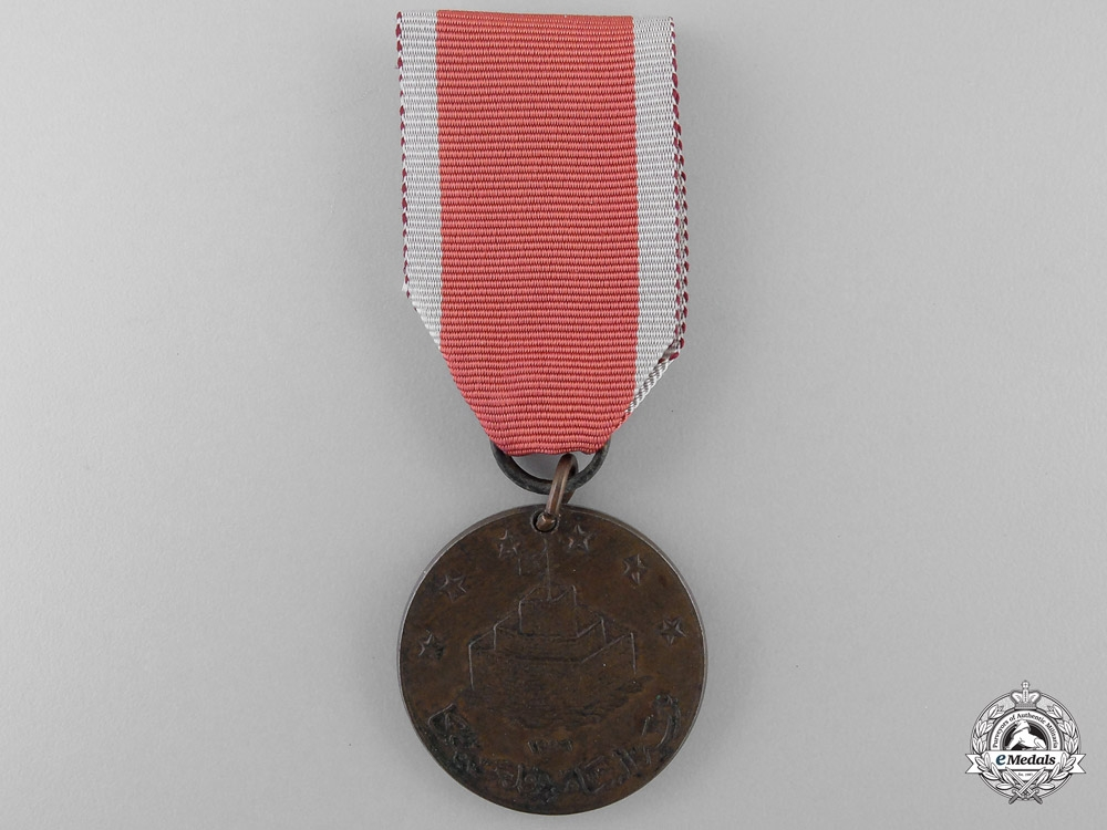 eMedals- An 1840 Turkish Medal of Acre; Awarded Petty Officers, NCO's & Other Ranks