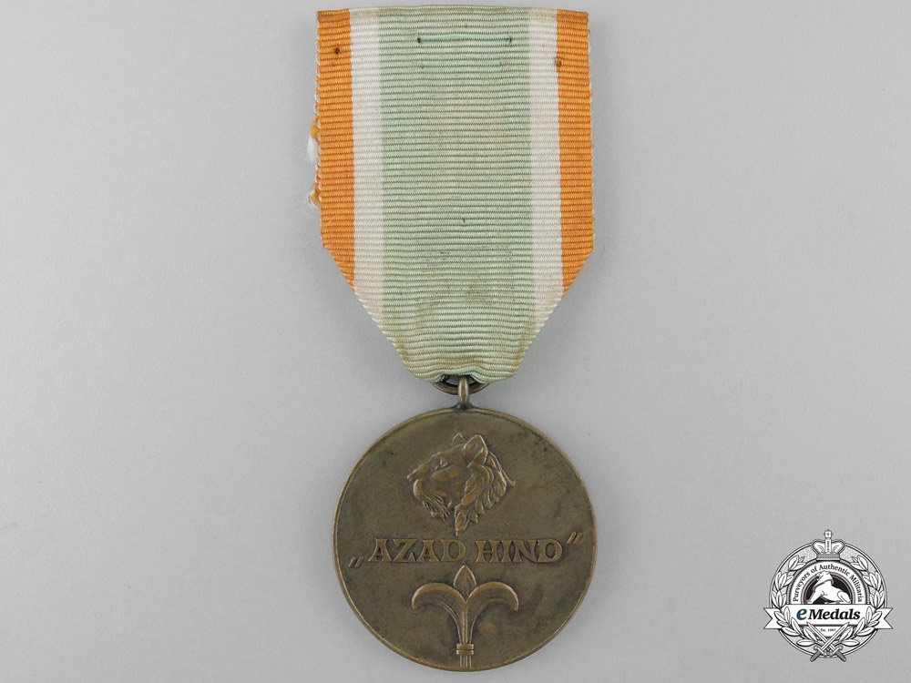 eMedals-A 1942-45 Free India Medal