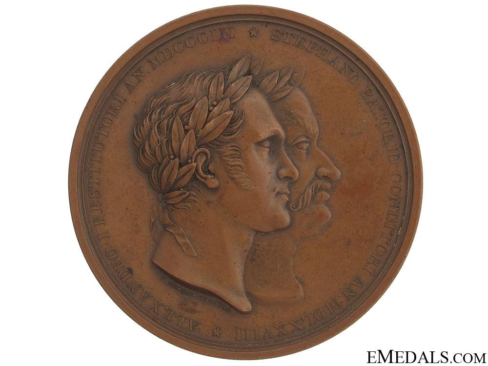 eMedals-Nicholas I Bronze Medal