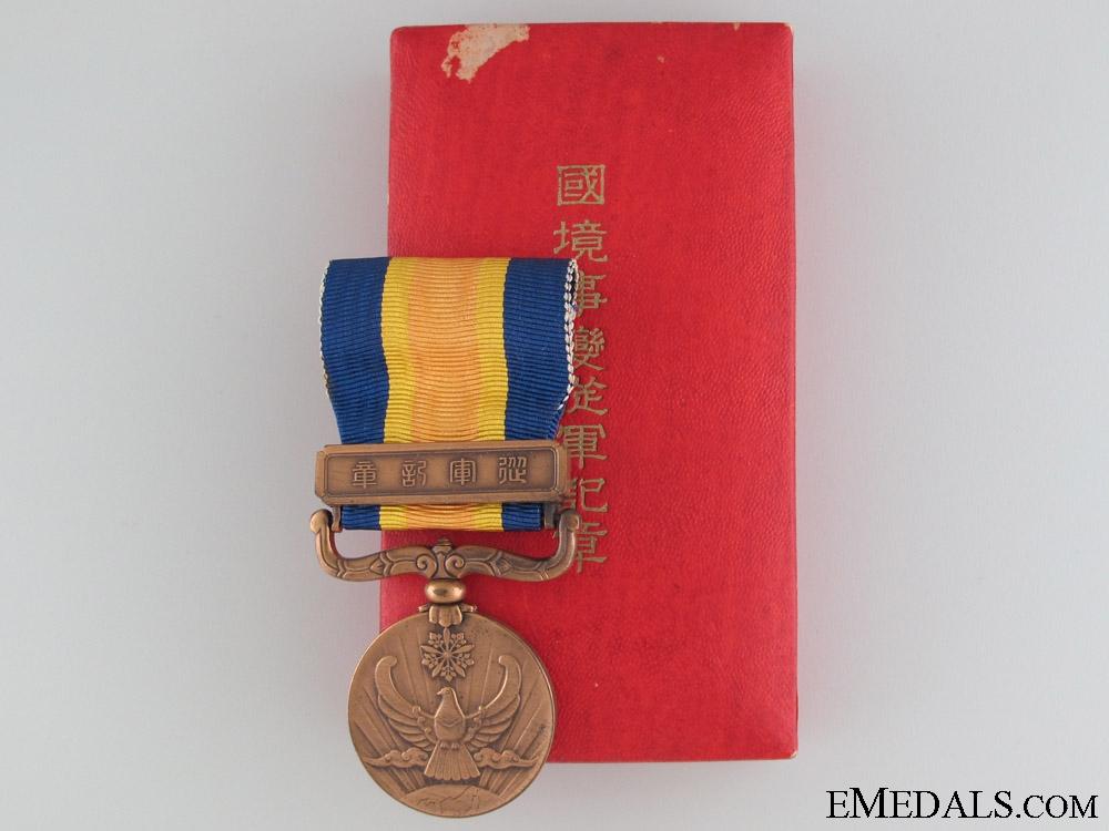 eMedals-Nomohan Campaign Medal 1939