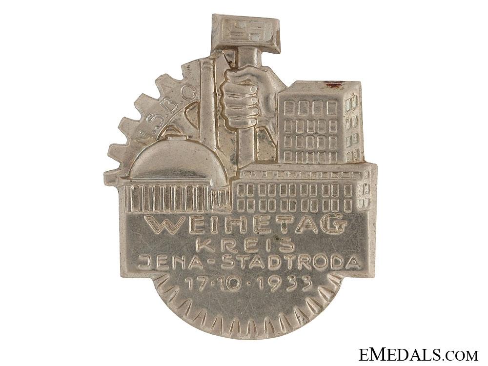 eMedals-NSBO Dedication Circle Tinnie 1933