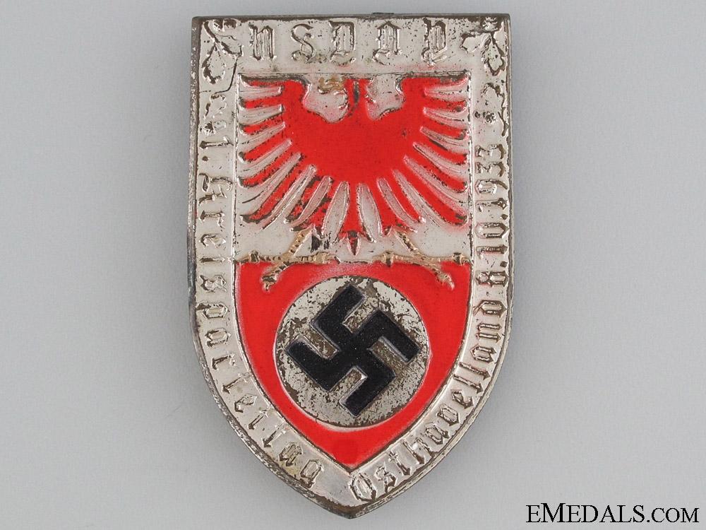 eMedals-NSDAP 1933 Kreis Partitag Tinnie