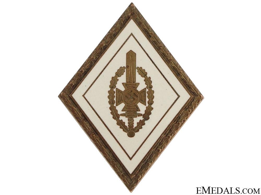 eMedals-NSKOV Honor Badge