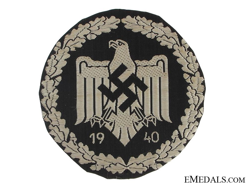 eMedals-NSRL/DRL Silver Sport Cloth Badge