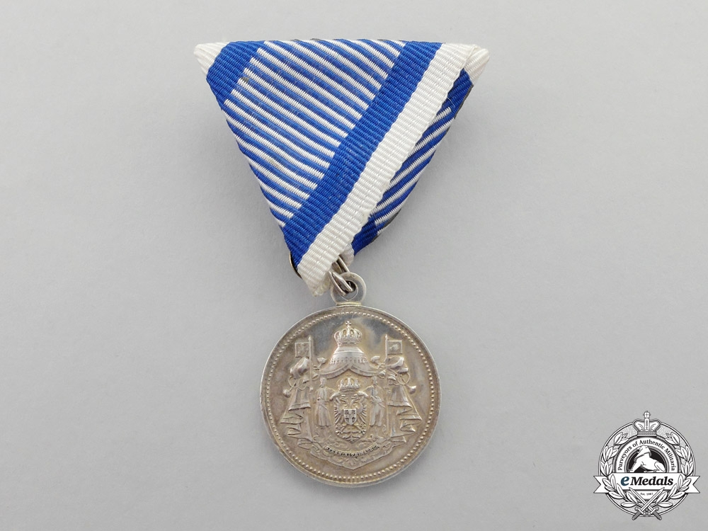 eMedals- Serbia. A Royal Household Medal, Silver Grade, Type II (1889-1903)