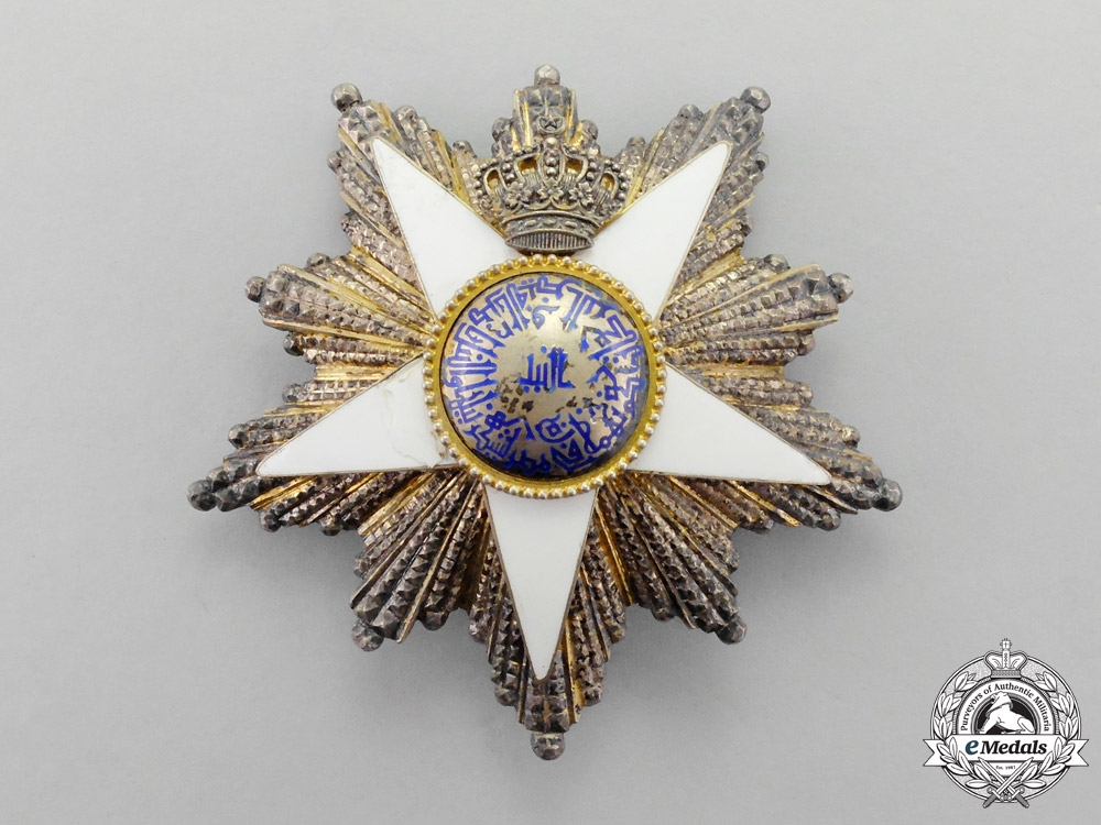 eMedals-Egypt. An Order of the Nile (Nishan al-Nil), Grand Officer 2nd Class Breast Star