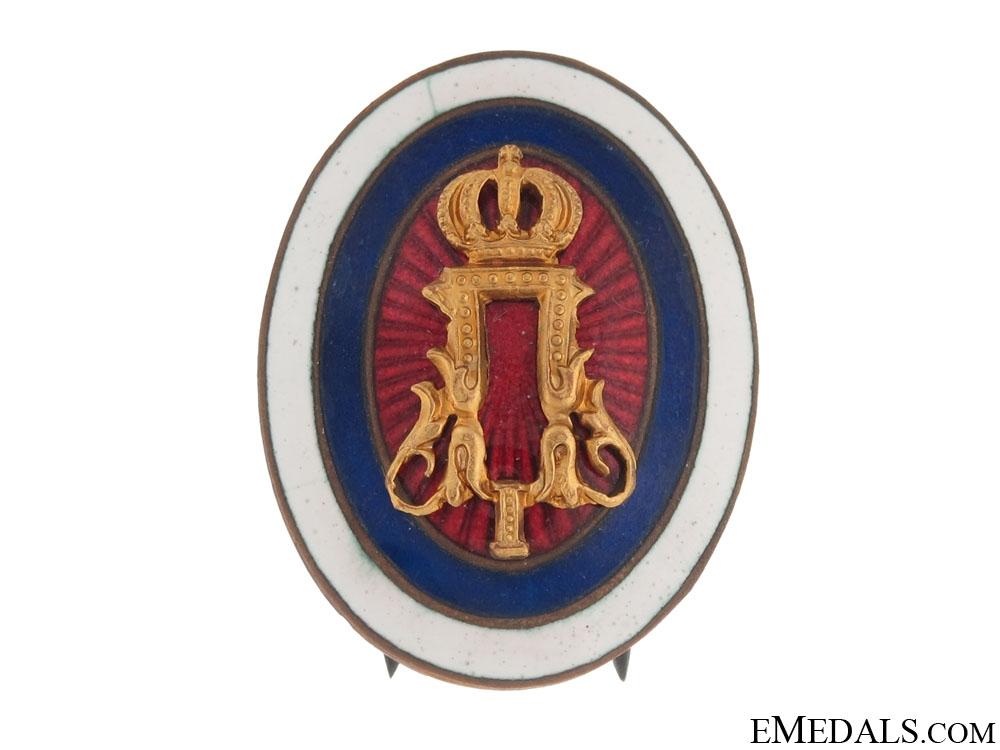 eMedals-Officer's Cap Badge Peter I