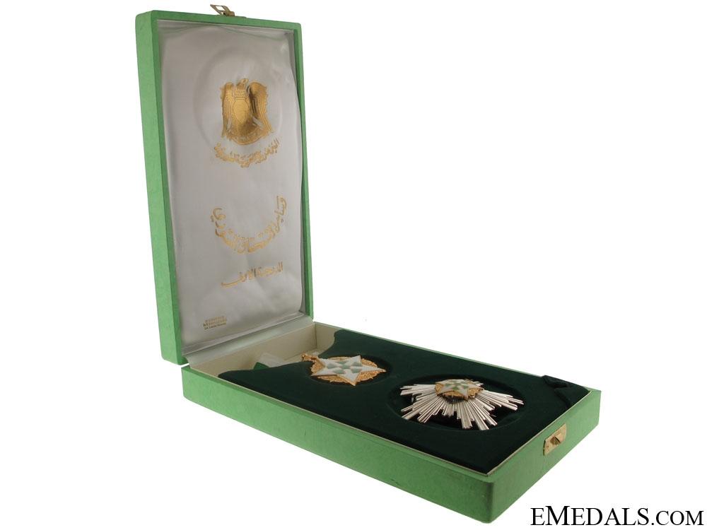 eMedals-Order of Civil Merit - Grand Cross
