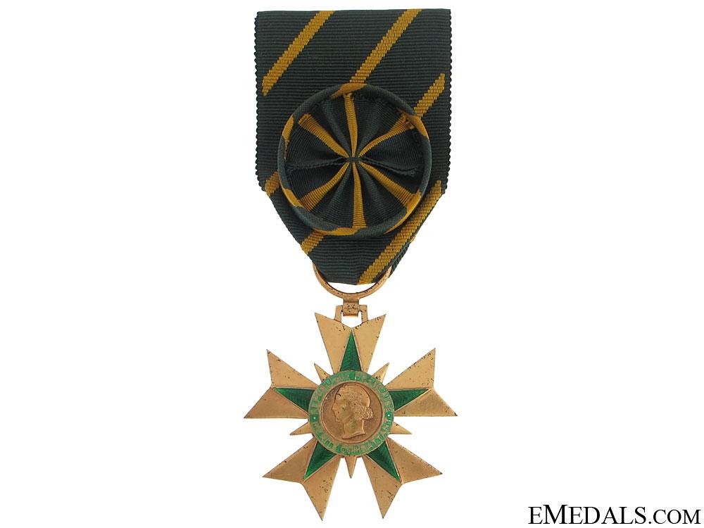 eMedals-Order of Combatant Merit
