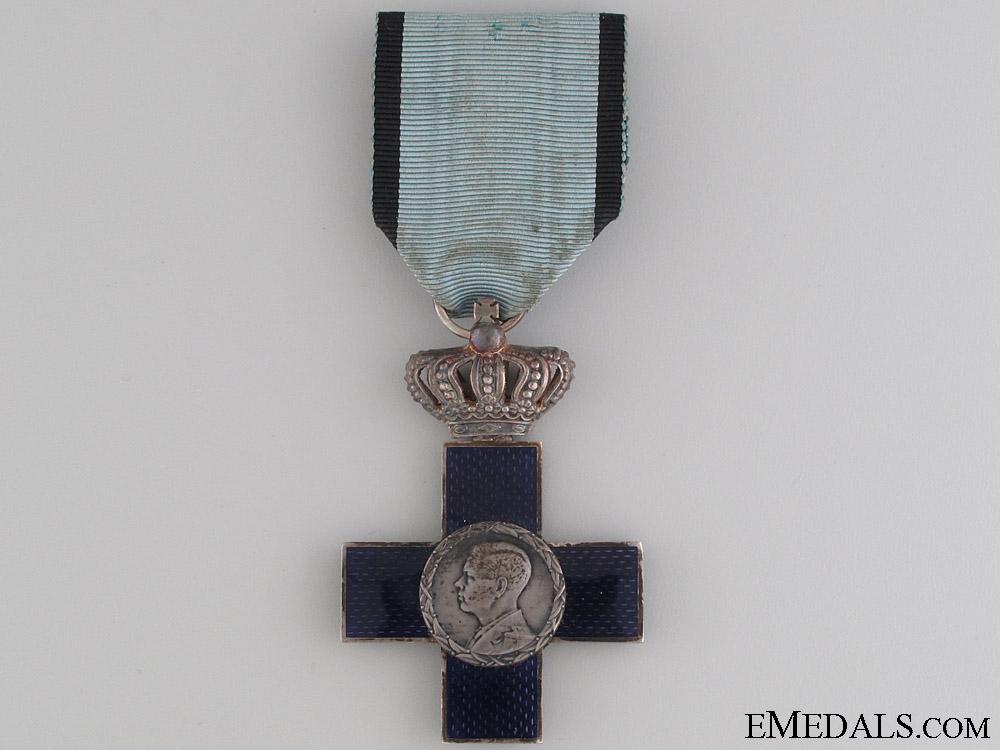 eMedals-Order of Cultural Merit
