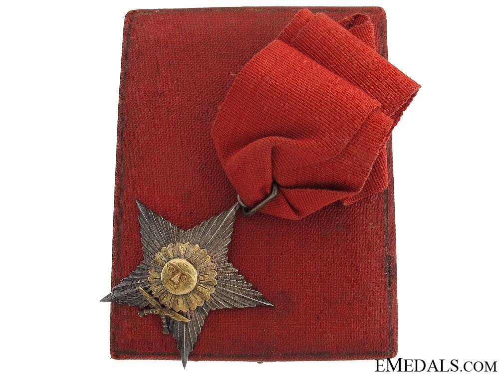 eMedals-Order of Gorkha-Dakshina-Bahu