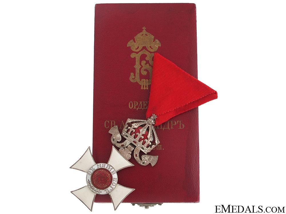 eMedals-Order of St.Alexander