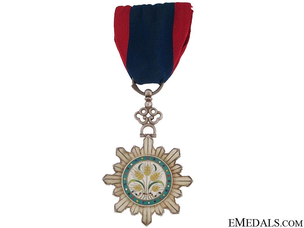 eMedals-Order of the Golden Grain