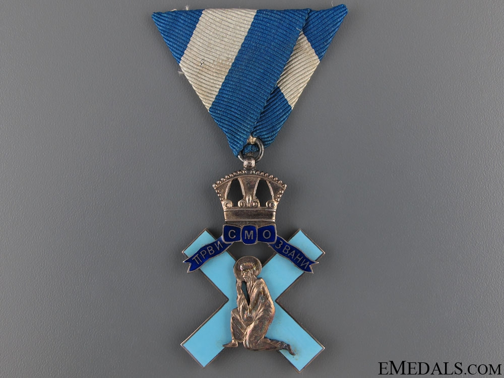 eMedals-Orthodox Order of St. Andrew