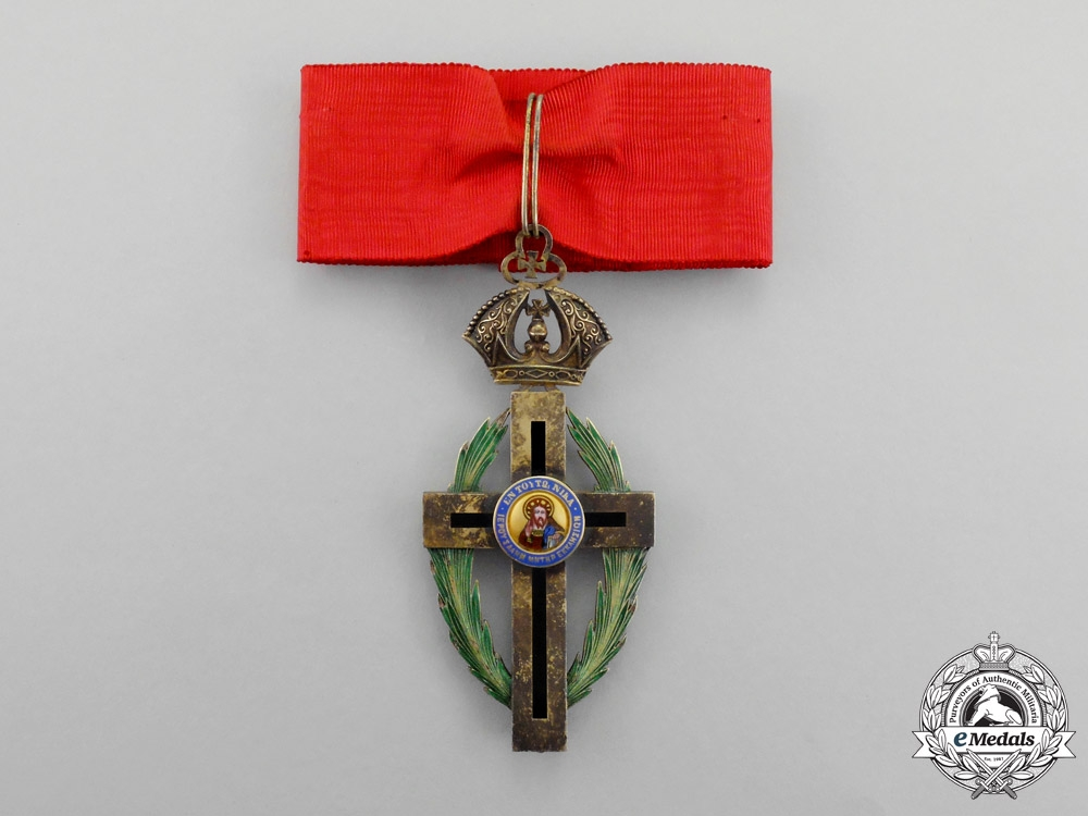eMedals-Greece. An Order of the Orthodox Crusaders of the Patriarchy of Jerusalem, Grand Officer's Neck Badge