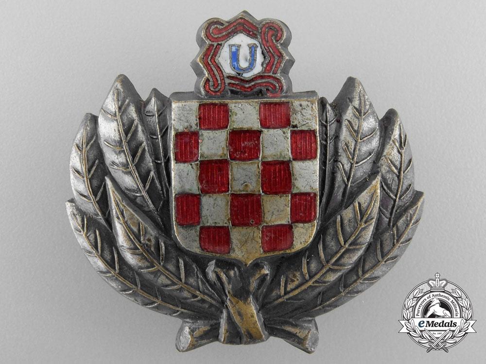 eMedals-A Croatian Treasure Guard Badge