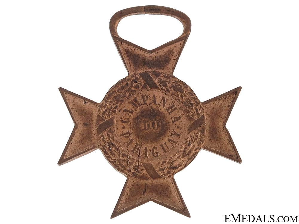 eMedals-Paraguay Cross 1870