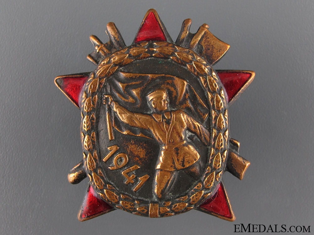 eMedals-Partisan's Commemorative Decoration 1941
