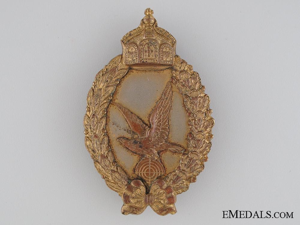 eMedals-An Excessively Rare German Naval Air Gunner Badge, 1918