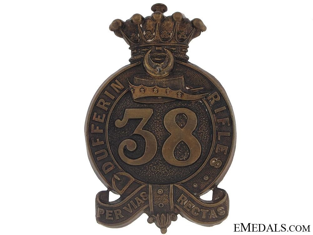 eMedals-Pre 1904 38th Dufferin Rifles Cap Badge