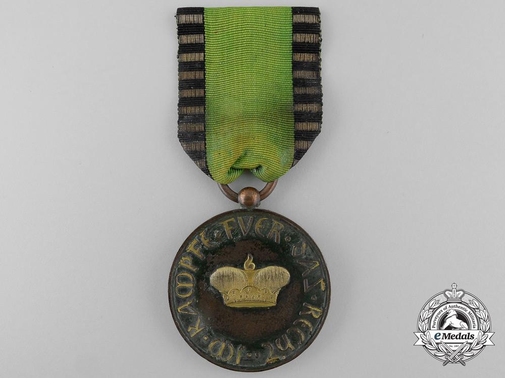 eMedals-An 1814 Saxe-Gotha-Altenburg Waterloo Medal