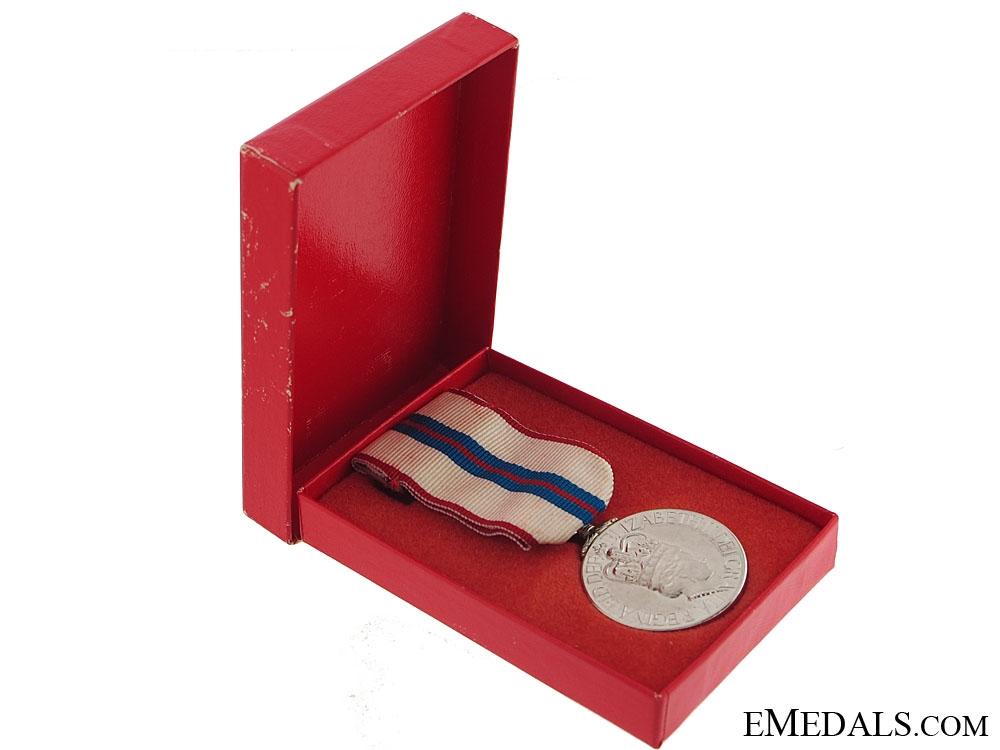 eMedals-Queen Elizabeth II's Silver Jubilee Medal