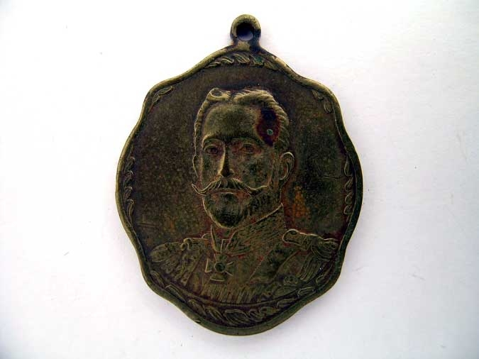 eMedals-COMMEMORATIVE MEDAL 1914-15