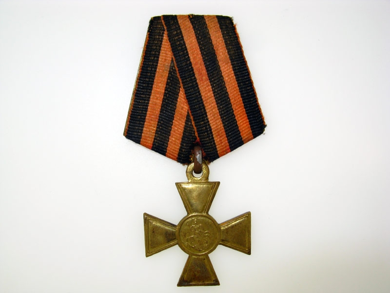 eMedals-St George Cross First Class