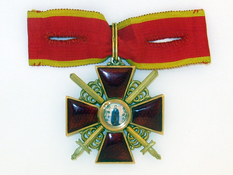 eMedals-Order of St. Anne