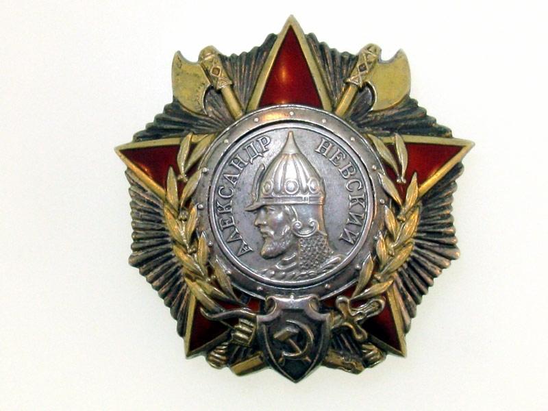 eMedals-Order of Alexander Nevsky