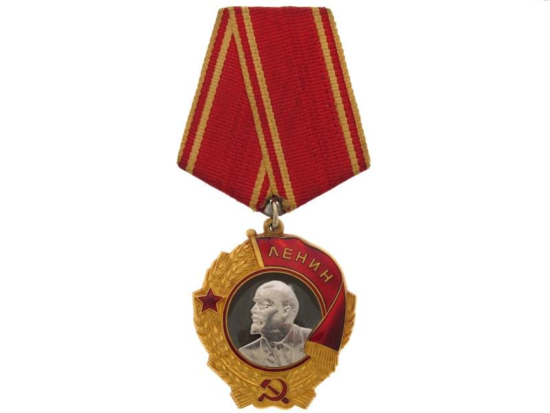 eMedals-Order of Lenin