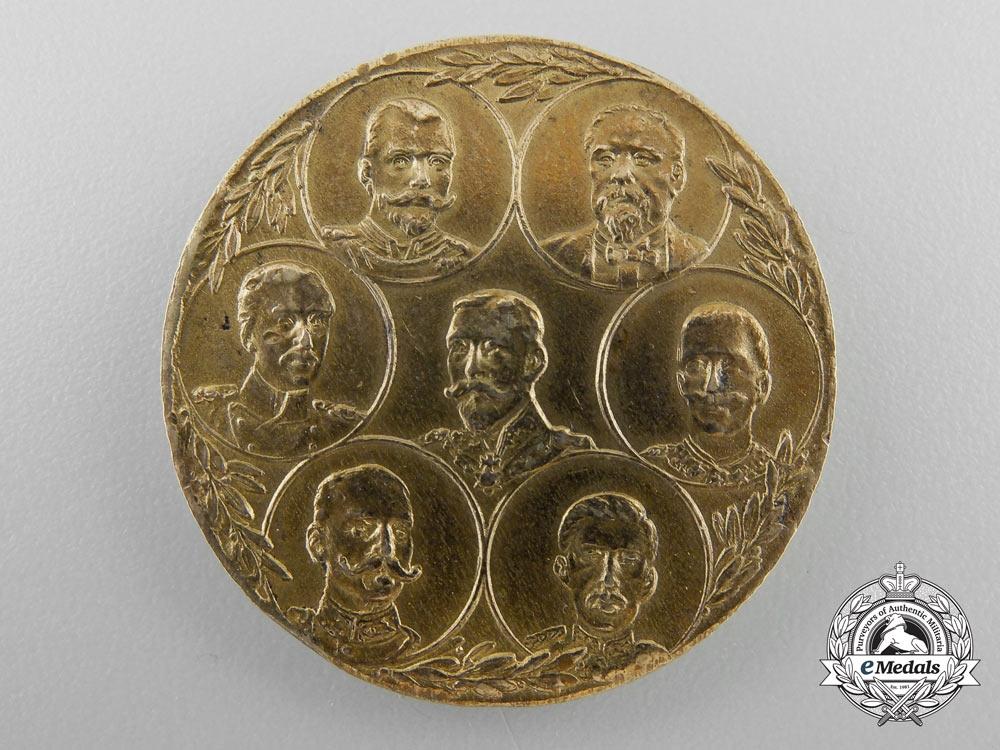 eMedals-An Allied First World War Patriotic Medal 1914