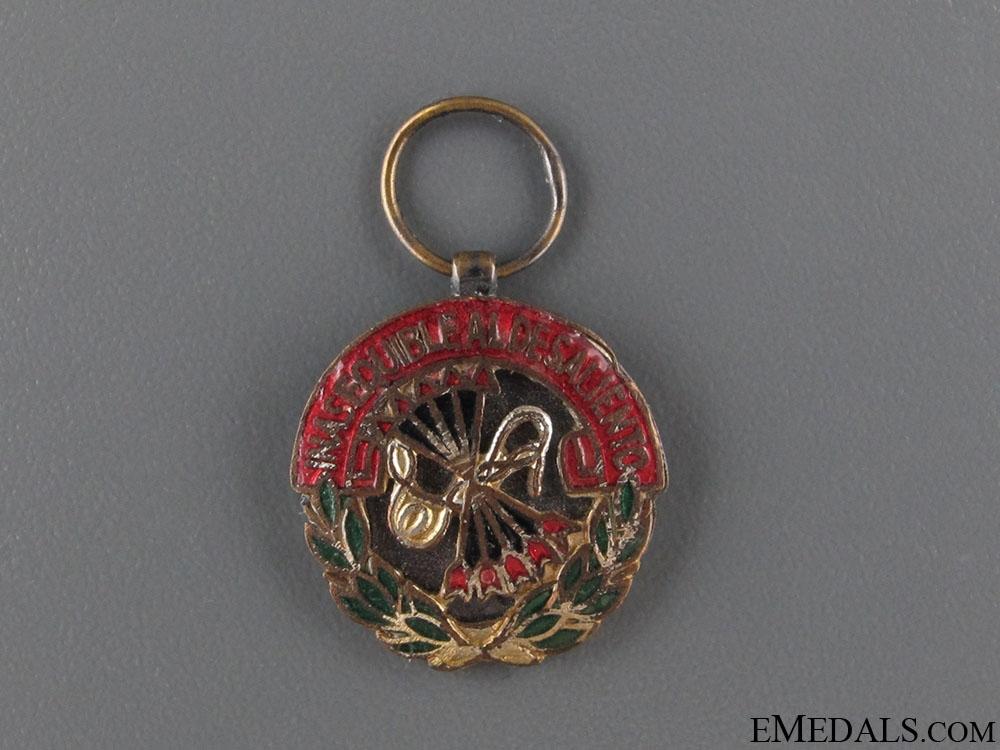 eMedals-Falange Constancy Veteran's Merit Medal