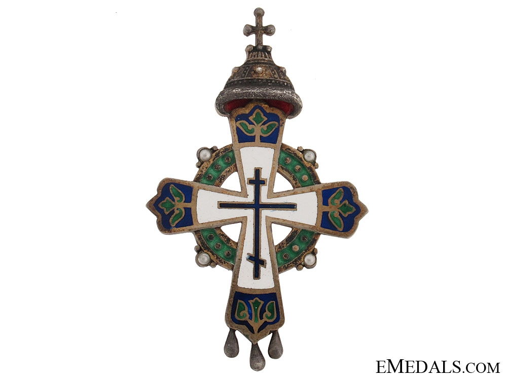 eMedals-Clergy Presentation Cross
