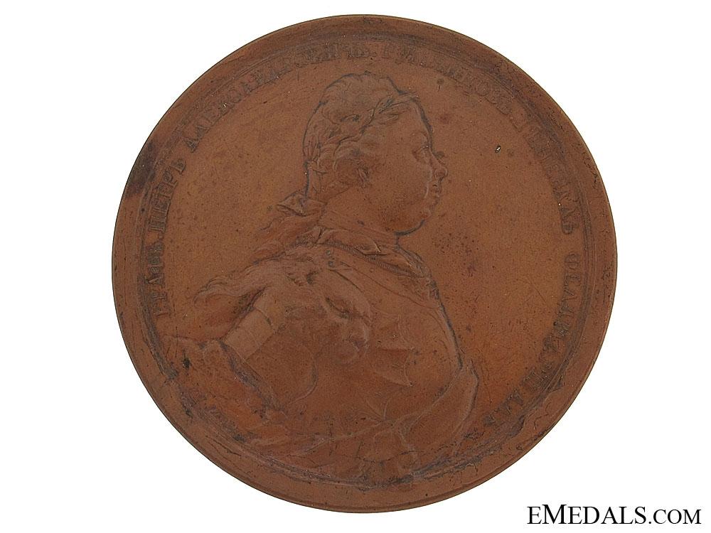 eMedals-Bronze Medal of Peter Alexandrovich Rumyantsev