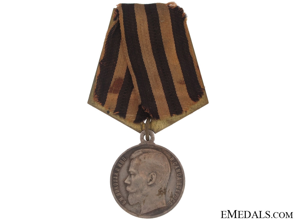 eMedals-Medal for Bravery