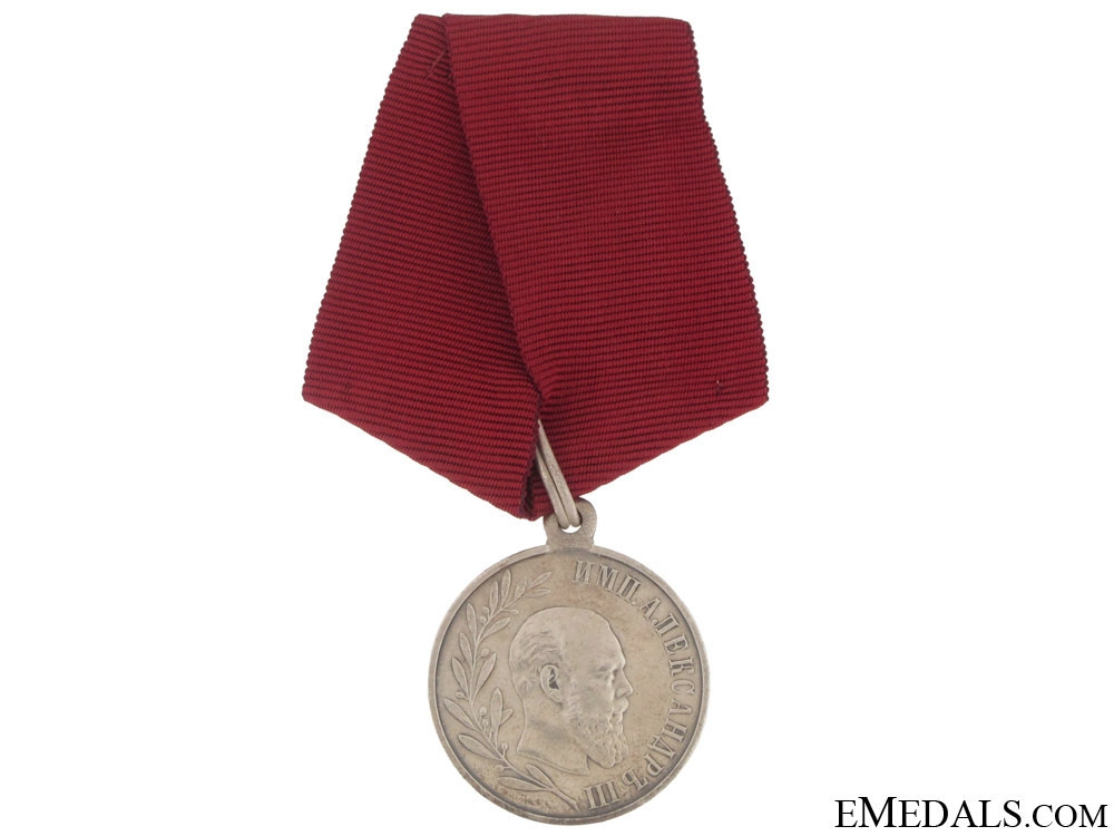eMedals-Commemorative Medal of the Reign of Tsar Alexander III