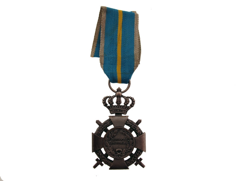 eMedals-Loyal Service Cross with Swords 1932-1947