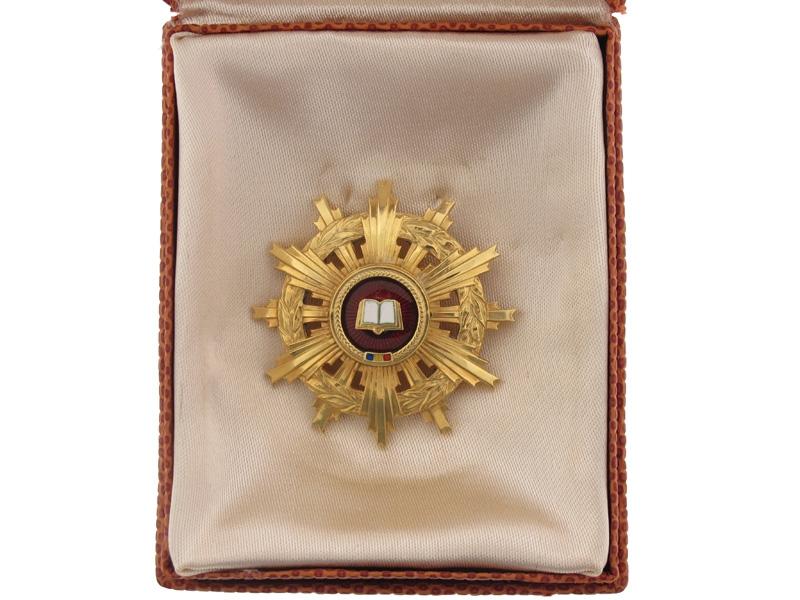 eMedals-Order of Scientific Merit - Gold