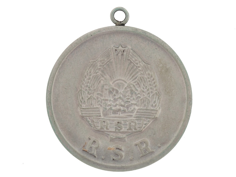 eMedals-Medal for Outstanding Achievement in the Defense of Social Order and the State,