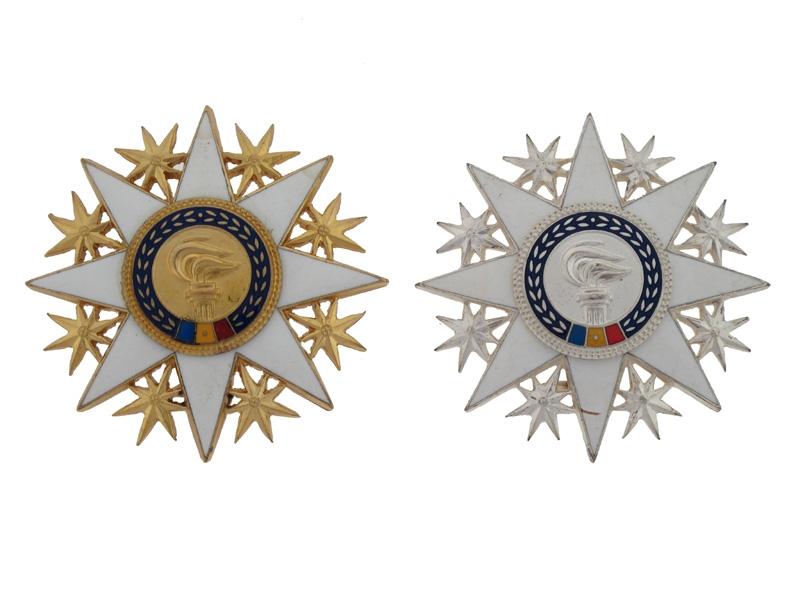 eMedals-Cultural merit Orders - 1st & 2nd Classes