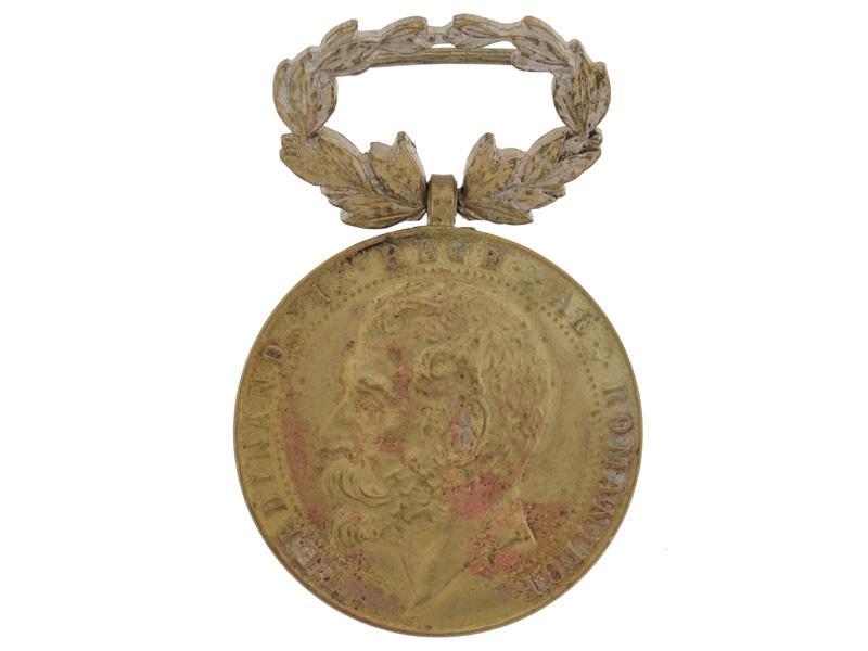 eMedals-Kingdom, Medal for Merit in School Buidling
