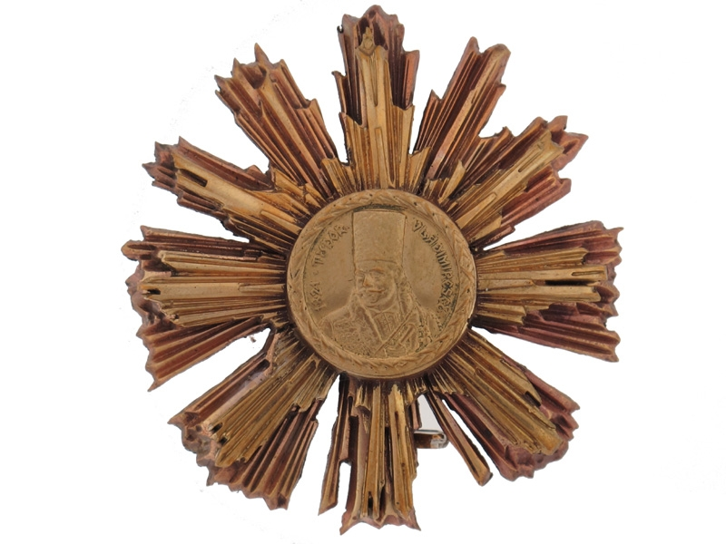 eMedals-Order of Tudor Vladimirescu (1966), Diplomatic