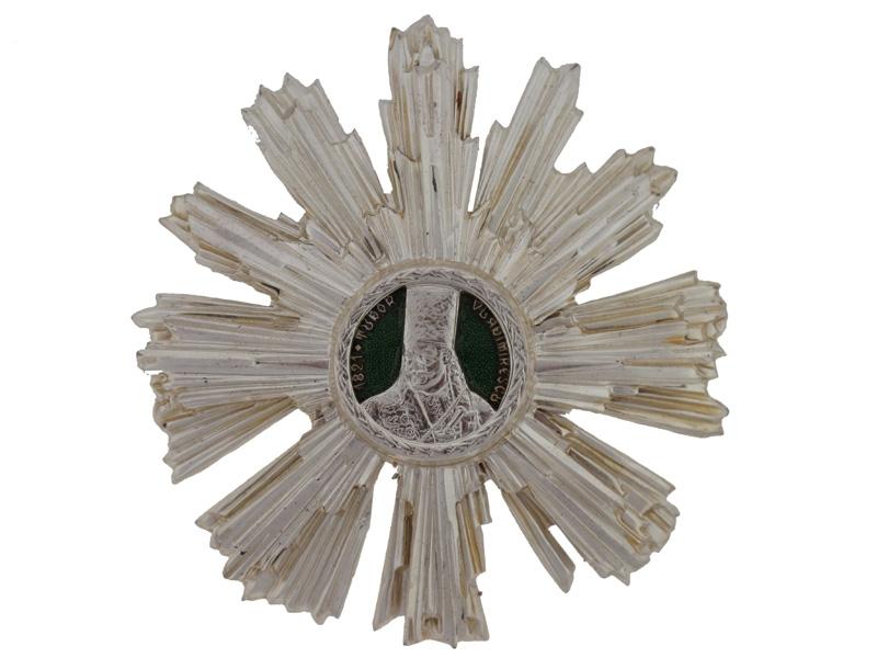 eMedals-Order of Tudor Vladimirescu (1966)