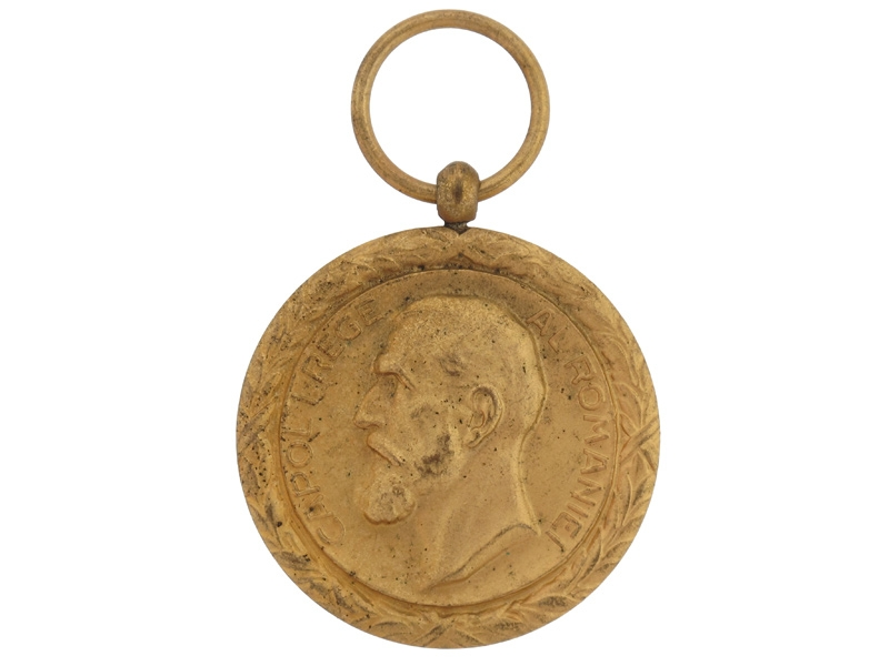 eMedals-Kingdom, Medal for Merit in Commerce